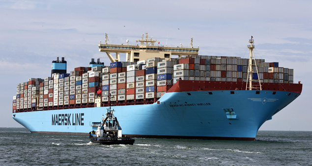 The MV Maersk Mc-Kinney Moller, the world's biggest container ship, arrives at the harbour of Rotterdam