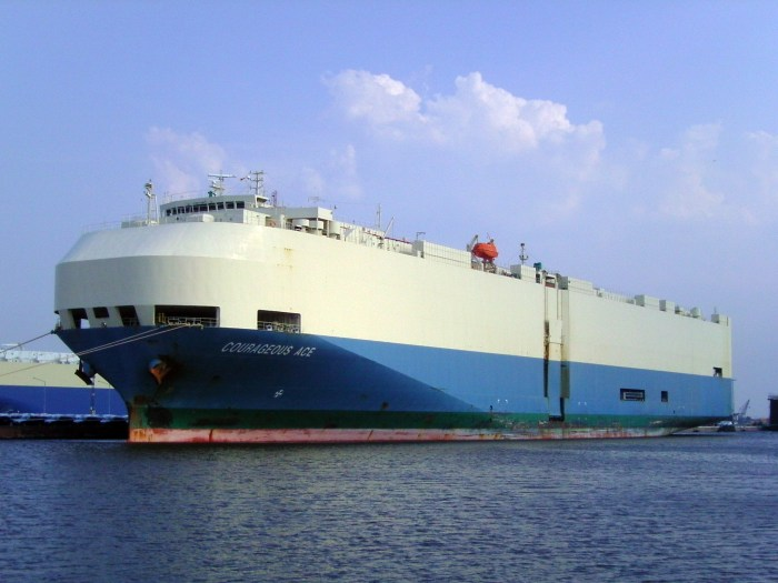 Car_carrier_Courageous_Ace